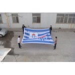 custom sports games fans huge flag
