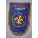 Soccer Gift Flag